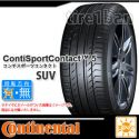 Continental SportContact 5 SUV MO