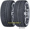 MICHELIN PILOT ALPIN 4 XL MO